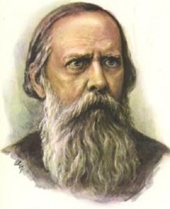 М. Е. Салтыков-Щедрин.