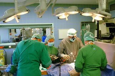 Проведение операции.